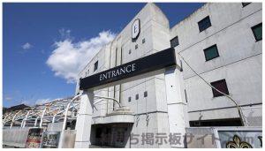 HOTEL ELDIAモダン仙台の画像